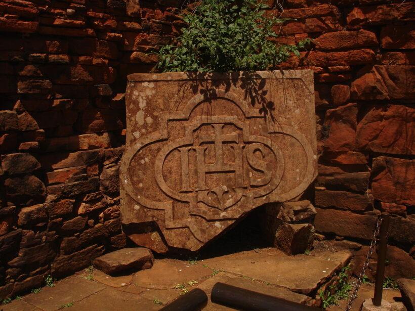 Jesuit Missions Iguazu